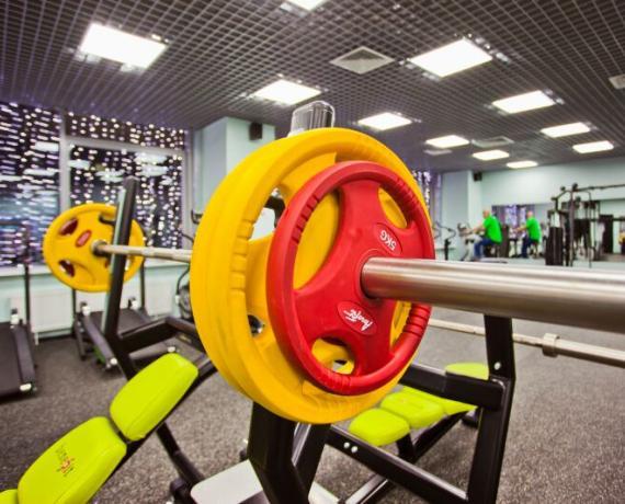 Benefit fitness