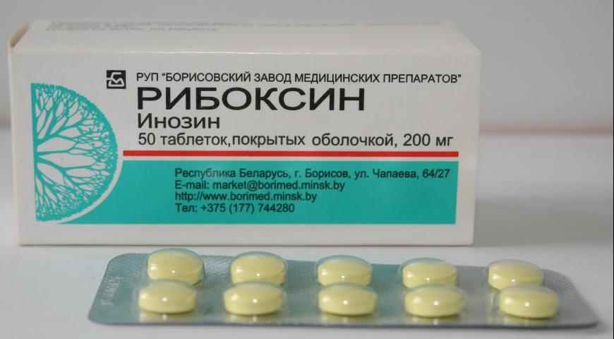Нестероидные анаболики рибоксин стероиды и втитамины