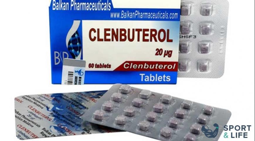 Кленбутерол таблетки для похудения купить