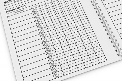 Дневник тренировок по бодибилдингу пример составления дневника